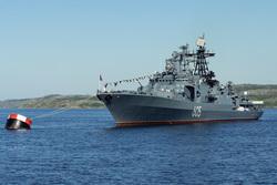 Клипарт, официальный сайт министерства обороны РФ. Екатеринбург, ВМФ, боевой корабль, противолодочный, адмирал левченко
