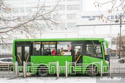 Снежный город. Тюмень, автобус, автотранспорт