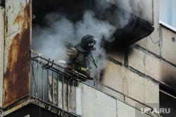 Клипарт. Магнитогорск, дым, пожарный, пожар, тушение, квартира, бедствие, возгорание