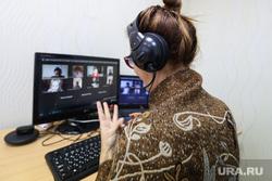 Клипарт на тему дистанционного обучения. Курган, учитель, наушники, клавиатура, видеосвязь, вкс, компьютер, онлайн, дистанционное обучение, дистант, обучение на дому, ученики онлайн