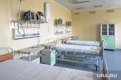 Поездка Алексея Текслера в областной центр онкологии и ядерной медицины. Челябинск, койки, палата, эпидемия, врачи, больница, медики, центр онкологии и ядерной медицины, коронавирус