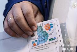 Единая социальная карта. Екатеринбург, банковская карта, платежная система мир, единая социальная карта