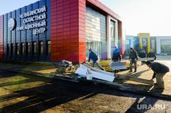 Поездка Алексея Текслера на строительство новой инфекционной больницы. Челябинск, ковидный госпиталь, благоустройство территории госпиталя
