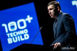 Международный форум высотного и уникального строительства «100+ Forum Russia». Екатеринбург, куйвашев евгений, форум 100+, 100+ forum russia