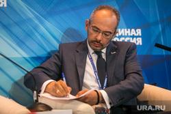 XV (15) съезд ЕР, Манеж. Москва