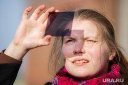 Солнечное затмение. Екатеринбург, майорова анна, солнечное затмение
