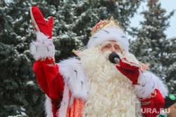 Всероссийский дед мороз на площади города. Тюмень, дед мороз