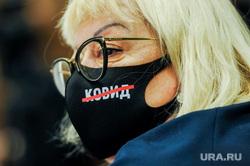 Открытие четвертого Южно-Уральского гражданского форума 2020. Челябинск, маска защитная, сиз, малицкая елена