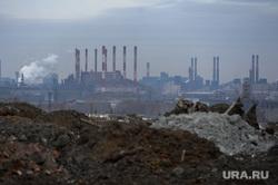 Визит Министра природных ресурсов и экологии Дмитрия Кобылкина на МЕЧЕЛ и на закрытую свалку. Челябинск, дым, мусор, трубы, трубы дымят, тбо, отходы, хлам, окружающая среда, мусорный полигон, закрытая городская свалка, заводы, экология, гора, тко, отбросы, кучи мусора