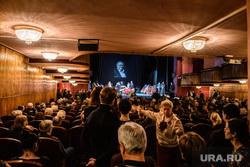 Прощание с Михаилом Сафроновым. Екатеринбург, театр музыкальной комедии, церемония прощания