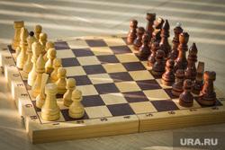 Клипарт. Магнитогорск, шахматы, игра