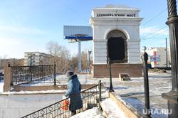Ленинградский мост. Челябинск., ленинградский мост, город челябинск