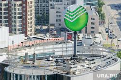 Виды Екатеринбурга, трубная металлургическая компания, тмк, сбербанк