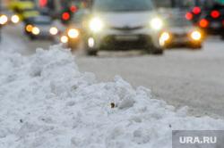 Снегопад. Челябинск, сугроб, снег, зима, проспект ленина, снегопад, фары