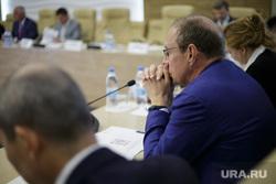 Заседание правительства. Пермь, самойлов дмитрий