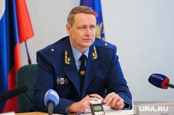 Пресс-конференция прокурора Виталия Лопина. Челябинск, лопин виталий