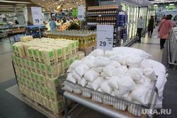Гипермаркет Семья в Перми Ассортимент товаров и виды магазина, сахар, гипермаркет семья