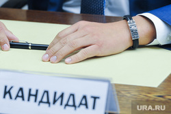 Виталий Пашин подает документы в кандидаты на пост губернатора. Челябинск, кандидат, браслет православный