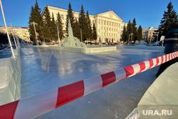 Каток на площади им Ленина. Курган, каток, площадь ленина, ограничительная лента