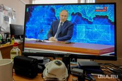 Трансляция с пресс-конференции Президента РФ. Челябинск, трансляция, пресс-конференция, путин на экране