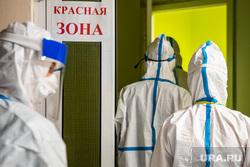 Свердловский областной клинический психоневрологический госпиталь для ветеранов войн, где оказывают помощь пациентам с коронавирусной инфекцией COVID-19. Екатеринбург, госпиталь, защитный костюм, медицинский работник, больница, covid19, противочумный костюм, коронавирус, противочумной костюм, красная зона, ковидный госпиталь