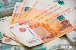 Клипарт. Пермь , пять тысяч, денежные купюры, деньги
