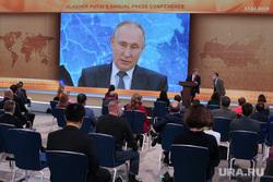 Большая пресс-конференция президента РФ. Москва