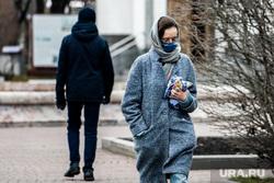 Виды Екатеринбурга, защитная маска, маска на лицо, девушка в маске