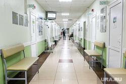 Поликлиника №3. Тюмень, коридор, поликлиника
