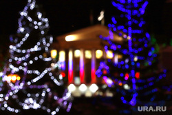 Иллюминация. Курган, праздник, город курган, новый год, иллюминация, площадь ленина