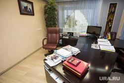 Первый день без Попова. Сургут, кабинет чиновника, пустое кресло