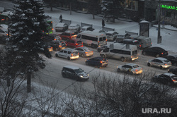 Снегопад. Пробки. Челябинск, пробка, затор, автотранспорт, затрудненное движение