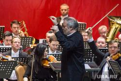 Клипарт. Магнитогорск, концерт, оркестр, магнитогорск, гергиев валерий