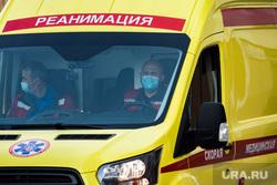 Вертолёт с девушкой из Магнитогорска, пострадавшей при падении в Оленьих ручьях. Екатеринбург, реанимобиль, медицина катастроф, машина реанимации, реанимация