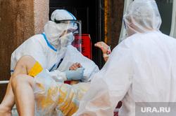 Инфекционная больница, куда доставляют больных коронавирусной инфекцией. Челябинск, больной, заражение, спецодежда, эпидемия, медицина, врачи, инфекция, защитная одежда, врач, медики, пациент, covid-19, коронавирус, covid, ковид, пандемия коронавируса, инфекционная больница, противочумной костюм
