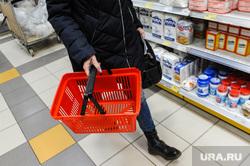 Супермаркет «Магнит». Челябинск, торговля, корзина, продукты, соль, супермаркет магнит, еда, продуктовый магазин
