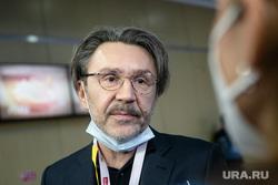 Большая пресс-конференция президента РФ. Москва, шнуров сергей
