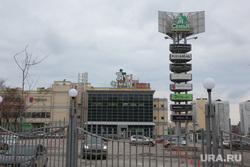 Гипермаркет Семья в Перми Ассортимент товаров и виды магазина, гипермаркет семья