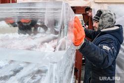 Заготовка льда для ледовых городков. Екатеринбург, заготовка льда