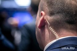 Заседание бюро Высшего совета политической партии «Единая Россия». Москва, фсо, наушник, фсошник