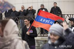 День памяти жертв геноцида среди армян. Сургут, армения