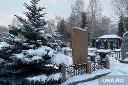 Рябковское кладбище. Курган , похороны, могила, кладбище, зима, смертность