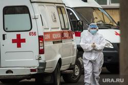 Клипарт. Магнитогорск, скорая помощь, медик, пандемия, медицинская  маска