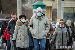 Клипарт. Магнитогорск, город, осень, коронавирус, ковид, пандемия, пешеходы в масках