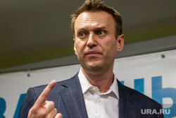 Открытие штаба Алексея Навального. Тюмень, навальный алексей