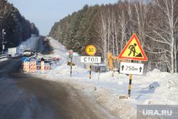 Визит врио губернатора Курганской области Шумкова Вадима в Шадринск, дорожные знаки, ремонт дороги, ремонтные работы