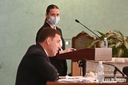 Пресс-конференция губернатора СО Евгения Куйвашева. Екатеринбург