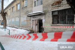 Аварийное расселение здания по ул. Спорта 1б. Тюмень, аварийный дом, трещина в доме, расселение