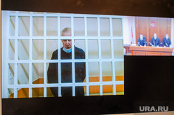 Областной суд, апелляция по делу Евгения Тефтелева. Челябинск , тюрьма, суд, вкс, клетка, видеоконференцсвязь, тефтелев евгений