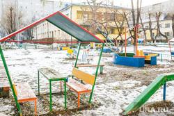 Детский сад Зайка. Тюмень, детский сад, детская площадка, детская беседка